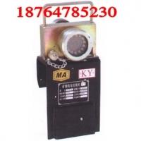 DHY4.8L(A)矿用机车红尾灯厂家亲民价格