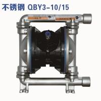 南京第三代QBY-15不锈钢气动隔膜泵厂家直销