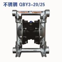无锡第三代QBY-25不锈钢气动隔膜泵厂家现货