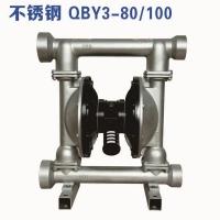 苏州化工不锈钢气动隔膜泵厂家专业工厂