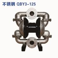 淮安第三代QBY-125不锈钢气动隔膜泵厂家免费出图