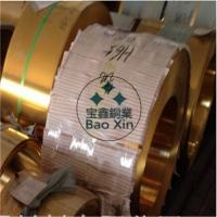 【宝鑫铜业】C2600P H70黄铜带 拉伸黄铜带0.05mm