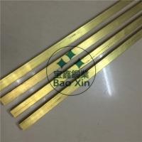 【宝鑫铜业】铜排厂家 H59黄铜排 国标黄铜排/条 H59-1黄铜条