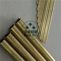 黄铜管厂家 国标 h62黄铜管 精密 毛细管 黄铜管件 现货价格