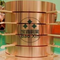 TU1紫铜带 高精紫铜带 接地铜带 变压器专用紫铜带厂家直销
