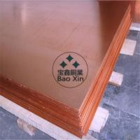 【宝鑫铜业】厂家直销 紫铜板 铜片 T2无氧红铜板 高导电纯铜板