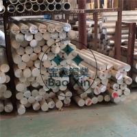 1060铝棒 工业纯铝棒 实心铝棒 国产精密铝棒加工规格齐全