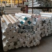 6061铝棒批发 专业生产6061铝棒加工 厂家铝棒价格