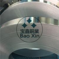 铝带厂家 环保 铝带 1060铝带0.1mm*130*1米