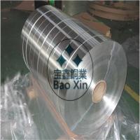 【宝鑫铜业】a1050铝带 变压器铝带 灯具专用铝带厂家批发
