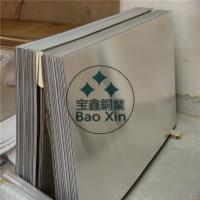 1060 5052 6061 7075环保船舶铝板生产厂家