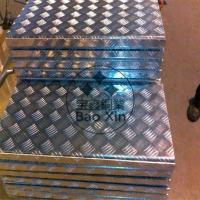 1050 1060 7075铝板 纯铝板 五条筋花纹铝板