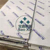 【宝鑫铜业】6061-t6铝板 拉丝铝板 高硬度铝板零切