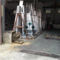厂家直销铝排 6061 7075铝排 合金铝排打孔折弯加工