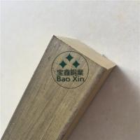 h62黄铜方棒 四方铜棒 实心 方铜条 黄铜棒生产厂家