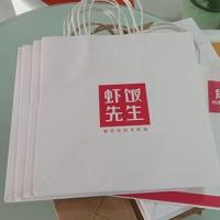 纸质打包袋,纸质送餐袋,纸质外卖袋定制批发