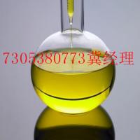 聚乙二醇二缩水甘油醚CAS:39443-66-8山东现货供应