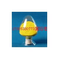 氯硝柳胺乙醇胺盐 CAS:1420-04-8山东现货供应
