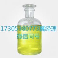 四氢萘 CAS:119-64-2山东现货供应