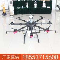 10-15公斤多轴植保无人机喷洒流量  多轴植保无人机价格