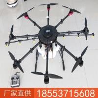 农用无人机工作效率   农用喷洒植保无人机