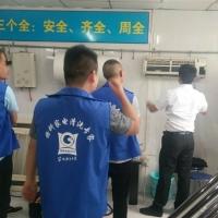 做家电清洗有捷径吗?福建泉州有技术和市场运营培训吗?