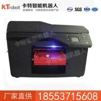 UV平板打印机应用领域  UV平板打印机类型