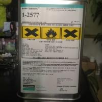 回收润滑油DM-523X