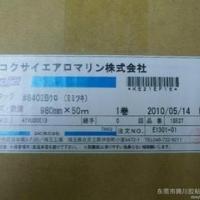 深圳DIC代理商出售 DIC84025B防水泡棉胶