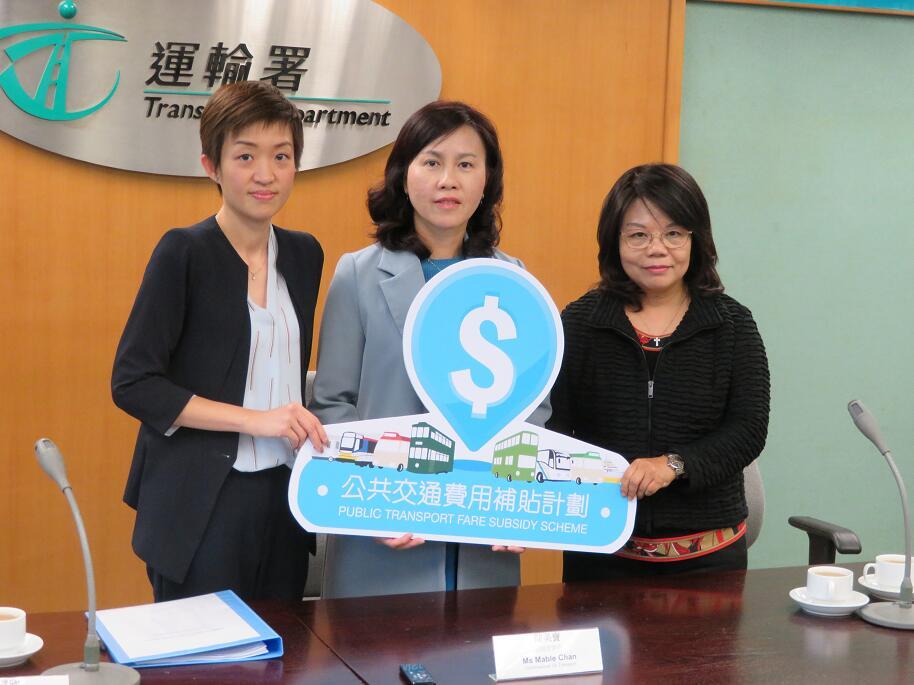 政府將於明年1月1日起推出交通津貼補貼市民(全媒體記者程朗攝)