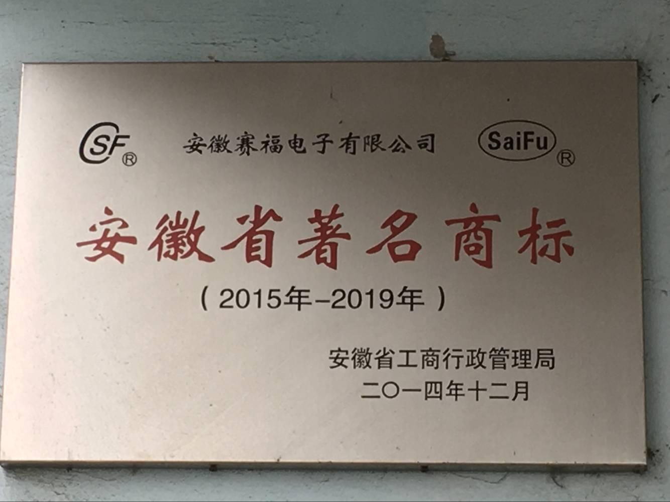 QQ图片20180416090036