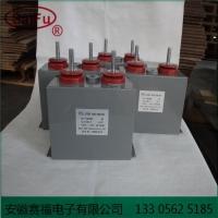 放电设备脉冲1KV-1000UF 脉冲充退磁机电容器