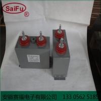 脉冲充退磁机电容器 2000VDC 1000uf 厂家直供
