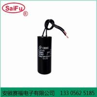 厂家直销 圆柱形水泵洗衣机电容器CBB60 4uf 450V