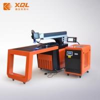 超速悍光纤激光焊字机 广告字激光焊接机 不锈钢铁皮激光焊接机
