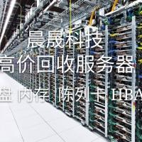 服务器回收高端服务器回收