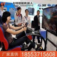 360度动感赛车动感控制  360度动感赛车销量