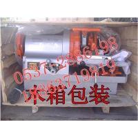 100mm消防管电动铰丝机【低价不减质量】电动套丝机