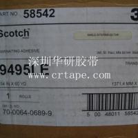 深圳3m代理商出售3M9495B胶带