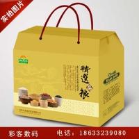 通用水果箱批发、礼品箱设计、礼品箱制作选择彩客