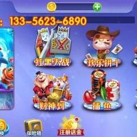 韩国开发手机捕鱼游戏软件定制阿里朗网页版找华软开发商