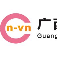 2019第二十八届越南国际工业博览会