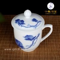 会议室接待白色茶杯  骨瓷接待白色茶杯