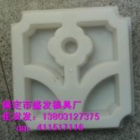CZ 小枫叶型彩砖模具 批发市场