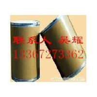 羧甲司坦原料药价格