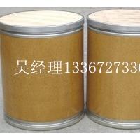 溶菌酶原料价格