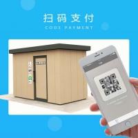 深圳迪尔西共享厕所解决方案嵌入式主控板APP开发