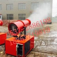 风送式雾化机 多角度除尘抑尘雾炮 移动式除尘雾炮机