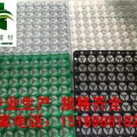 贵州蓄排水板厂家|贵阳3公分地下室底板排水板保质量