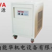 可调智能充电机|电压电流可调蓄电池充电机|大功率可调充电机